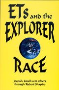 Explorer Race (Book 02): ETs and the Explorer Race through Robert Shapiro